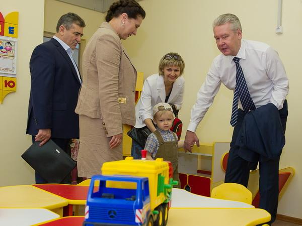 Собянин Детский сад Троицк