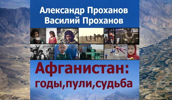 региональная контрольная работа 4 класс кемеровская область