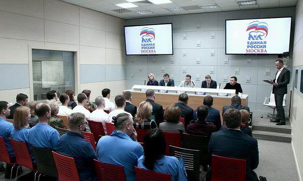 В столице прошел 2-ой раунд открытых дебатов «Единой России»