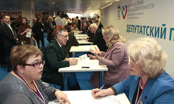 «Единая Россия» проанализировала волнующие людей сограниченными возможностями столицы вопросы