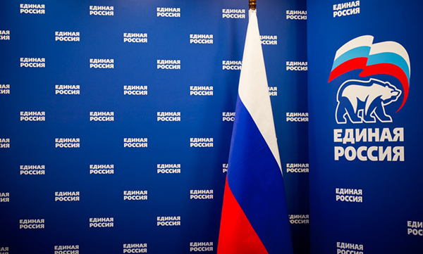 День рождения «Единой России» народные избранники отметят приемами жителей вВолгограде