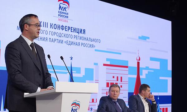 Фото: Илья Макаренко/ moscow.er.ru